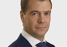 Seconde visite du président Medvedev au Vatican le 17 février