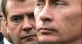 Dimitri-Vladimir, Vladimir-Dimitri, etc