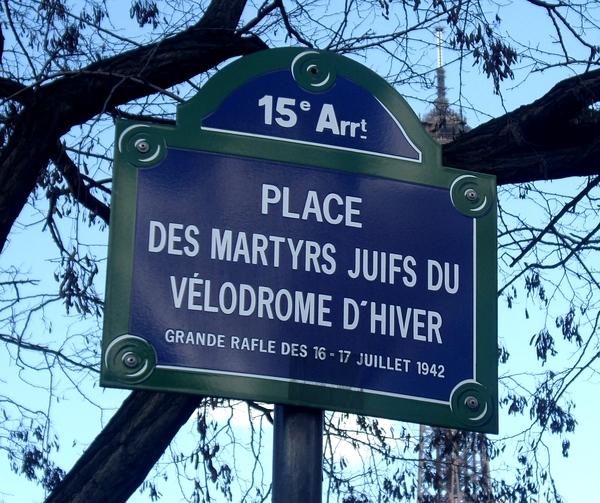 ça s'est passé un 17 juillet Place_des_Martyrs-Juifs-du-V%C3%A9lodrome-dHiver_Paris_15