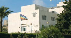 Palestine : Un hôpital chargé d'espoir
