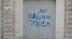 Israël : Condamnation du vandalisme antichrétien