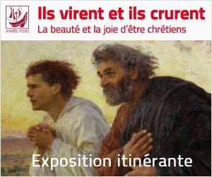 illustration_expo_foi_1