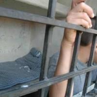 jeune prison