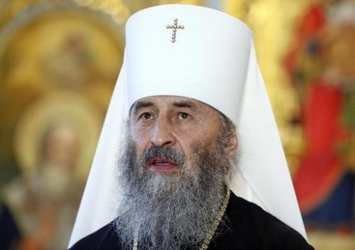 Patriarche Onoufrii