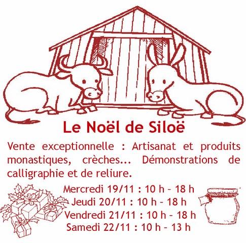 le-noel-de-siloe