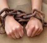 8 février 2015 : première Journée internationale contre la traite des personnes. Communiqué officiel du Vicaire épiscopal Baudouin Charpentier