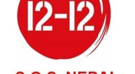 S.O.S. NEPAL, le compte 1212 a été activé