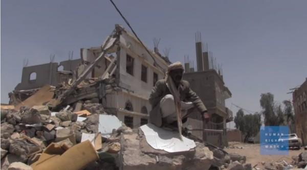 """Situation """"dramatique"""" au Yémen"""