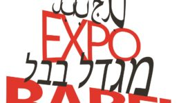 Du 6 au 27 mai : EXPO « Le mythe de Babel »