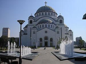L'Eglise orthodoxe serbe ne participera pas au Concile panorthodoxe