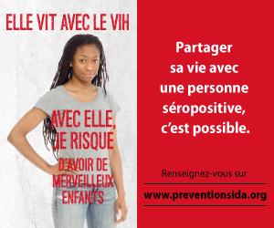 banner-prevention-sida-partager-sa-vie-2016-300x250-jeune-femme-black