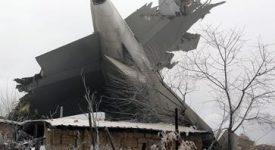 Crash d'un avion au Kirghizistan: les condoléances du Pape