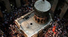 Inauguration au Saint-Sépulcre
