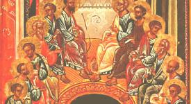 pentecote_orthodoxe