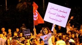 Tunisie : une islamisation rampante ?
