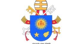 Les armoiries pontificales : un choix dans la continuité