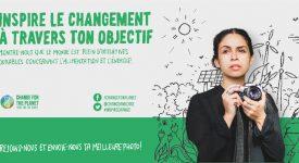 Concours photos: Inspirez le changement à travers votre objectif