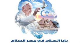 «Un pape de paix dans une Egypte en paix»