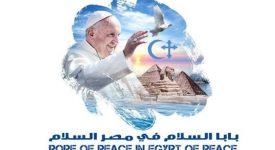 Le Saint-Siège confirme le voyage du Pape en Égypte