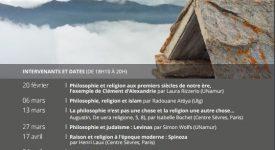 Cycle de conférences à l'Unamur sur philosophie et religion