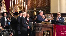 Bruxelles: remise du prix du judaïsme européen à la grande synagogue