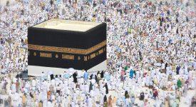 Islam: Le Hajj succombe-t-il au tourisme de masse?